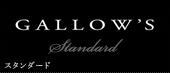 GALLOW'S Luxury