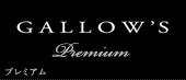 GALLOW'S Premium