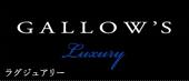 GALLOW'S Standard
