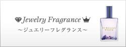 Jewelry Fragrance