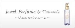 Trillian Marie