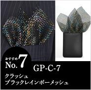 ポケットチーフおすすめランキングNo.7